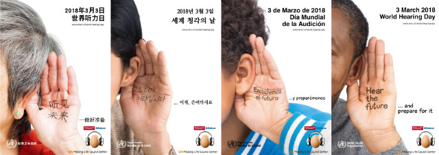 20180222_2018-world-Hearing-Day_GN-hearing-korea_확인용.jpg