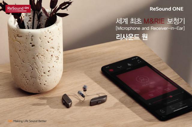 20201207-리사운드-원-홍보기사-image_2.jpg